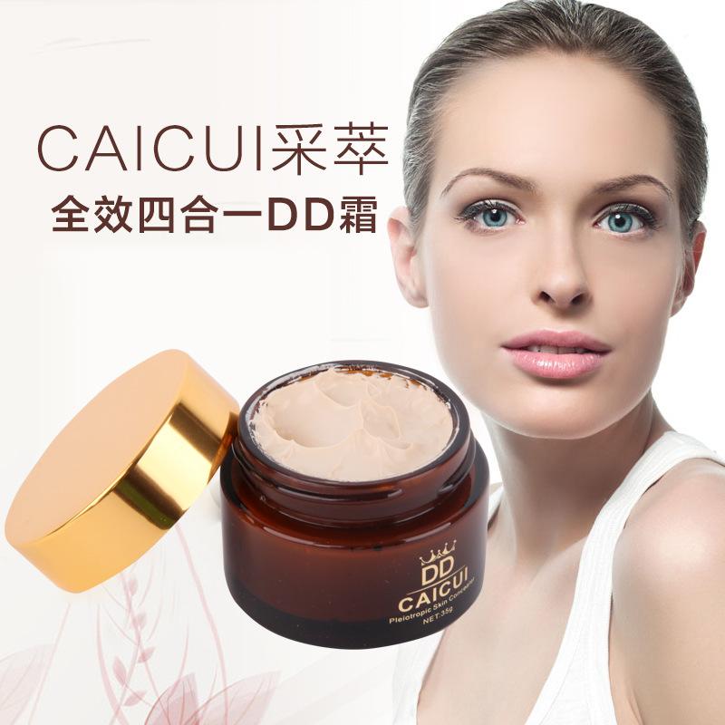Дневные кремы и увлажнители из Китая