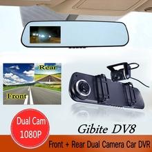 DV8 Dual camera Car DVR Camera Full Hd 1080p Camcorder Dash cam 4.3″ LCD G-sensor 170-degree Wide Angle Night Vision