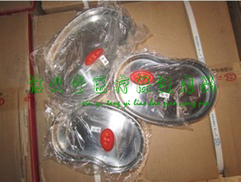 2pcs Stainless steel curved plate medical pallet lumbar disc(China (Mainland))
