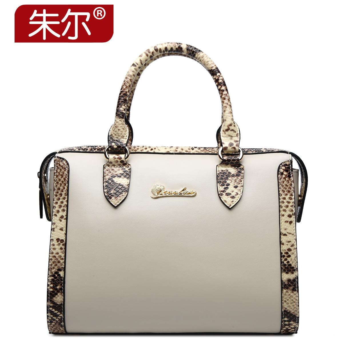 Autumn new arrival 2015 cowhide women's handbag solid color serpentine pattern fashion women's bags one shoulder handbag female