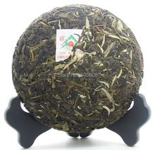2013 Year Lancang Raw Green Puer Tea Cake 150g Iceland Old Tree Pu erh Tea