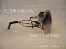 Free Shipping 2015 New Fashion women's Brand Large Frame Sunglasses Sun Glasses Goggles Eyewear 28019