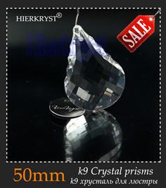 M01924-50mm-sale