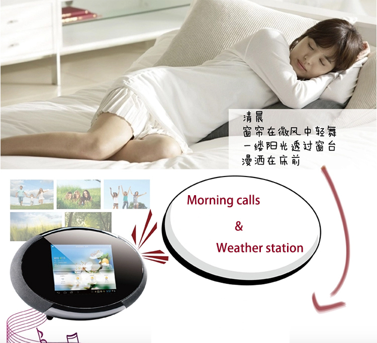 8 inch android soundbar morning call weather station.jpg