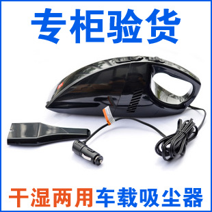 Car vacuum cleaner wet and dry dual-use high power dust collector