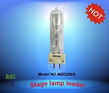 ROCCER MSD250W/2 GY9.5 bulb Metal Halide Lamp msd 250/2 msd250/2(China (Mainland))