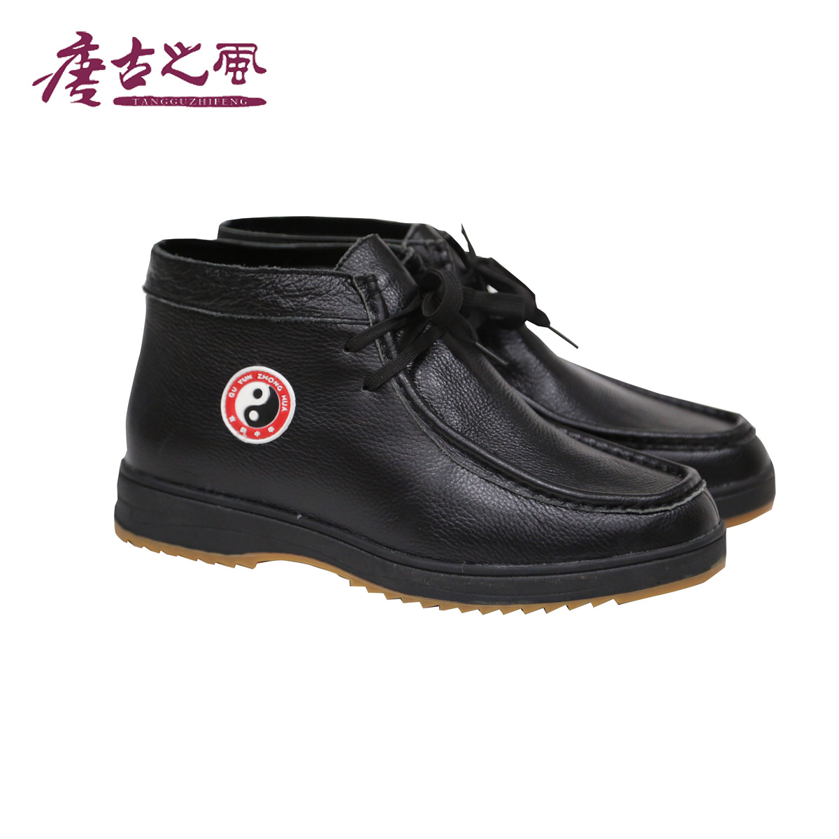 The ancient Tang wind in the winter of 2014 plus cashmere thermal head layer cowhide boots Tai Chi<br><br>Aliexpress