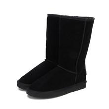 HABUCKN عالية الثلوج للنساء الشتاء أحذية جلد الغنم الفراء اصطف كبيرة الفتيات طويل القامة الصوف الفخذ أحذية الشتاء الأسود(China)