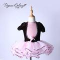 New children girls puff sleeve Tutu ballet dance dress practice Princess stage outfits 1488