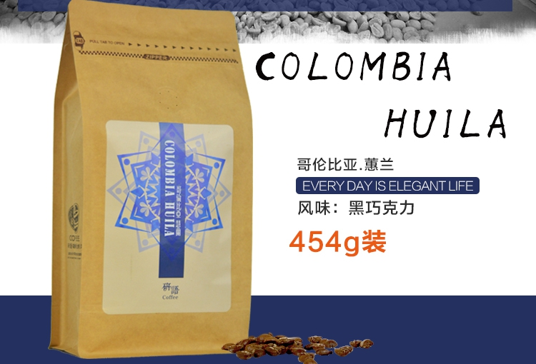 Selected Excellent 454g COLOMBIA HUILA Coffee Bean Baking Medium - dark roasted Original green food slimming lose weight tea<br><br>Aliexpress
