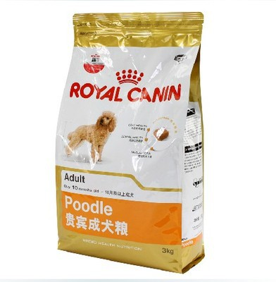 Pet Food Royal Canin PD30 Teddy Adult Small Dog Food 3kg VIP pet food many provinces shipping(China (Mainland))