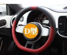 2016 new D Ring Leather car Steering Wheel Cover car styling For VW Golf POLO GTI Peugeot 308 Citroen  Auto accessories 72807(China (Mainland))