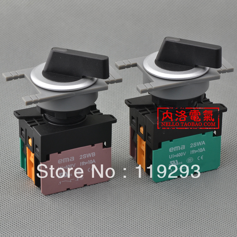 [ BELLA]EMA 30mm illuminated selector switch E3S3/4/5L *. I 3 files from the Reset / self-locking AC110/220V--10PCS/LOT<br><br>Aliexpress