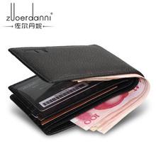 Бумажник  от 2Q2B STORE для Мужчины, материал Настоящая кожа артикул 1733550476