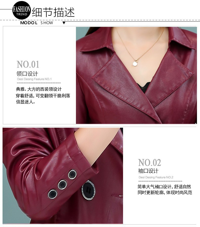 Free shipping 2016 new winter Leather Ladies plus Size show thin windbreaker long paragraph slim coat outerwear overcoat on sale