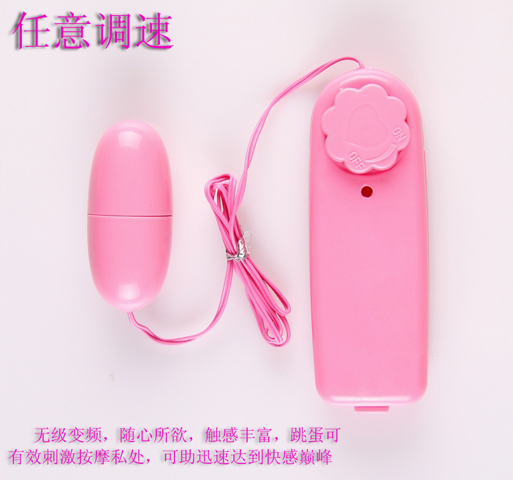 Married Adult sales toy