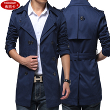 High quality autumn 2015 fashion trench coat men free belt slim mens cotton long coat mens overcoat pus size 4xl 5xl 6xl(China (Mainland))