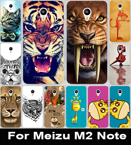 Hot Fierce Animal Tiger Lion Painted Protective Plastic Mobile Phone Case For Meizu M2 Note Hood Shell Cover Skin Bags(China (Mainland))