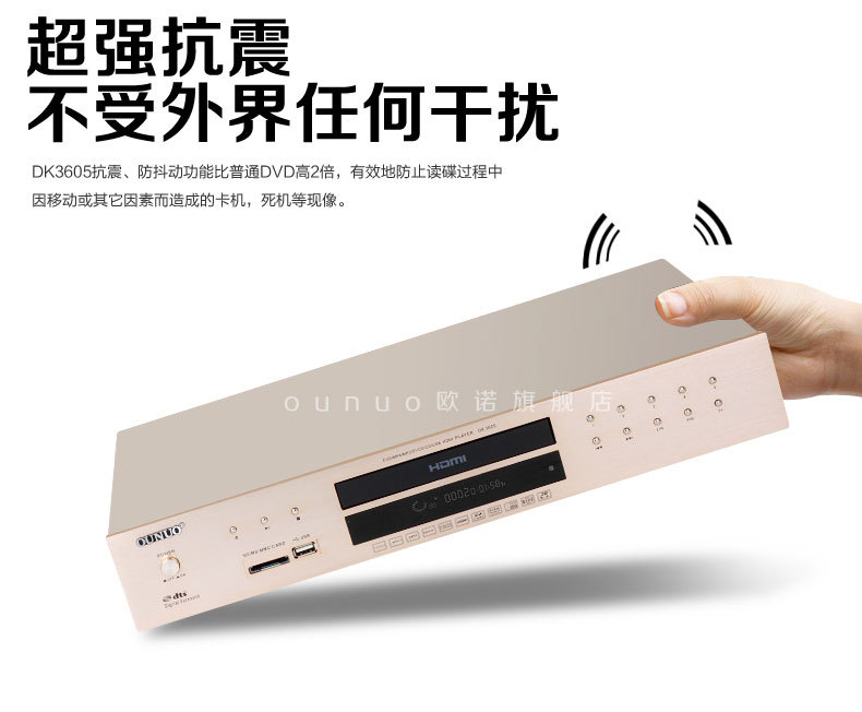 OUNUO DK3605 Real 5.1 Channel CD/DVD/USB/APE Loseless Player DTS AC-3 Dual Decode/VGA/S-Video/Optical/HDMI Ouput1080P/110-240V(China (Mainland))