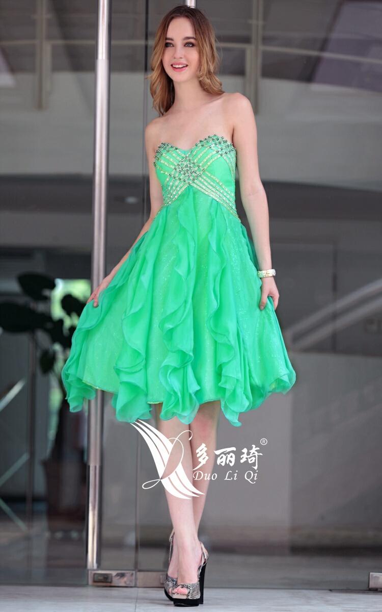 Sparkly Knee Length Dresses