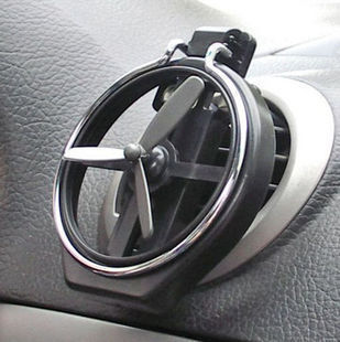 Free shipping, Folding car drink holder auto supplies car air outlet drink holder with fan glass shelf rack(China (Mainland))
