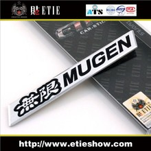 2014 Hot Sale Top Fashion Words Car Covers Mugen Highlights Aluminum Alloy Car Sticker /3 M Back Glue/door-to-door Delivery(China (Mainland))