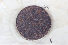 2009 YunNan ShuangJiang MengKu JinHao Cake Pu er tea150g Organic Pu er Ripe Tea Cooked Shu