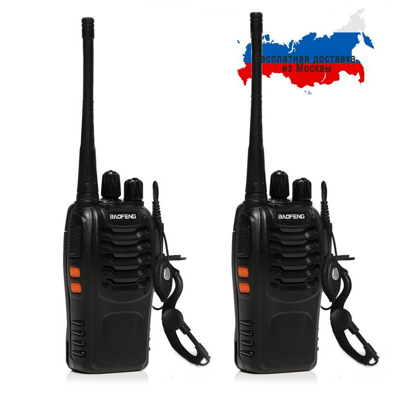 2 PCS Baofeng BF-888S Walkie Talkie 5W Handheld Pofung bf 888s UHF 400-470MHz 16CH Two-way Portable CB Radio(China (Mainland))