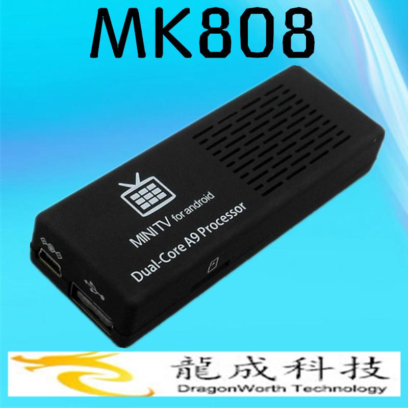 Original mk808 MK808B Android 4.2 Jelly Bean Droid Stick Rockship RK3066 Dual Core 1GB 8GB mini pc android mk808(China (Mainland))