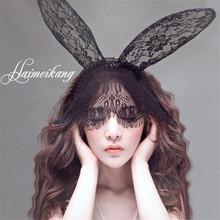 Acessorio Para Cabelo Fascinator  Women Girl Hair Band Lace Sexy Rabbit Bunny Ears Veil  Party Headwear Hair Accessories(China (Mainland))