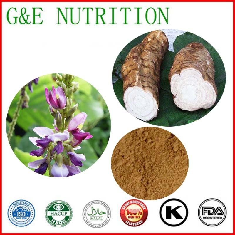 700g Lowest price Radix Puerariae/ Kudzu Root/ Pueraria Lobata/ Kudzuvine Root/ Pueraria Extract with free shipping<br><br>Aliexpress