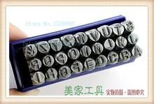 "Buy free 1/8"" 4 MM Capital Letter punch A-Z Punch Stamp Set 27 Piece,capital letter stamp,jewelry letter stamp punches for $16.14 in AliExpress store"