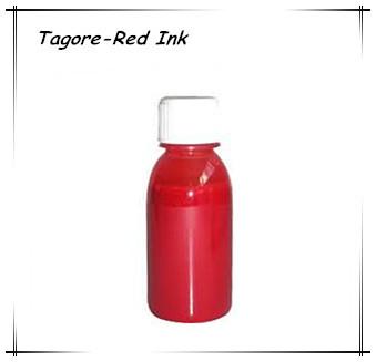 Краска для татуировки Tagore  Red Ink недорого