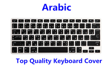 Buy HRH EU US Arabic Alphabet Soft Silicone Persian Keyboard Protector Flim Cover Skin Apple MacBook Pro Retina 13 15 17 Air 13 for $2.99 in AliExpress store