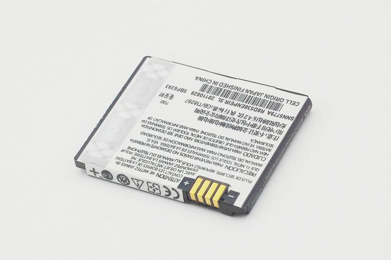 Retail battery BC50 for Motorola C257, C261, E690, EM35, K1, KRZR K1, RIZR Z3, SLVR L2, SLVR L7, SLVR L7i, L8,L6(China (Mainland))