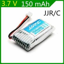 3.7v 150mah JJRC H20 RC Quadcopter Spare parts 150mah LIPO Battery Original 1pcs