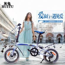 HUITU 16inch 7Speed Derailleur Folding  Bike,Rear Suspension Shock Absorber(China (Mainland))