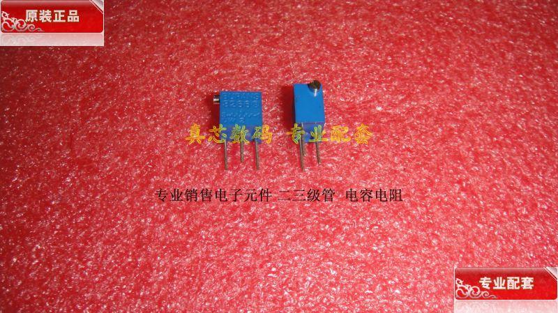 Adjustable resistance 2.2K 3266X(China (Mainland))