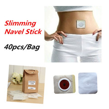 Best Promotion 40pcs / lot Slimming Navel Stick Slim Patch Magnetic Weight Loss Fat Burning Patch Sticker Health Beauty On Sale