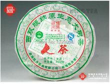 2011 ChenSheng Beeng Cake Bing RenCha Human Tea 300g YunNan MengHai Organic Pu er Raw Tea