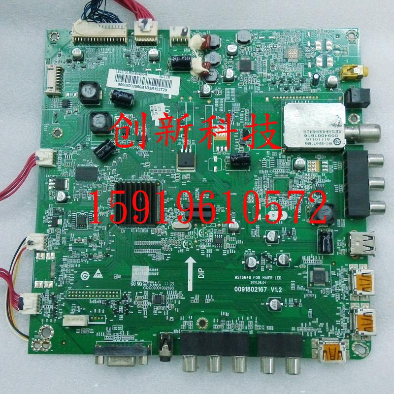 0091802167 V1 2 MST6M48 LED32T30 motherboard is equipped A315EHC CA00
