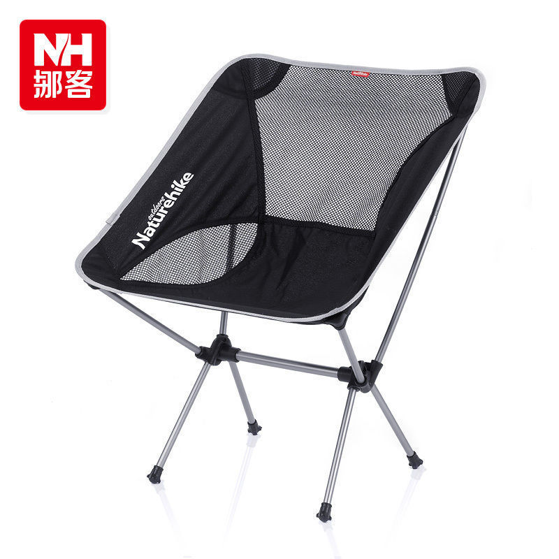 NH naturehike aluminum folding chairs seat outdoor camping folding stool chai