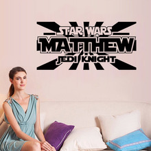 Personalized name Star Wars Wall Stickers Home Decor Living Room Art Mural Decals Removable PVC Wall Sticker Decoration