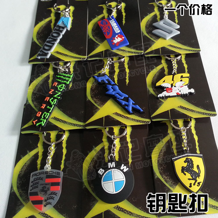 Free Shipping 1PC For HONDA BMW motorcycle three-dimensional PVC soft rubber individuality creative couple key chain pendant<br><br>Aliexpress