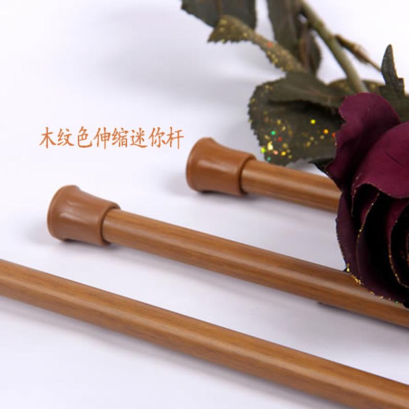 mini curtain rods buy cheap mini curtain rods lots from china mini