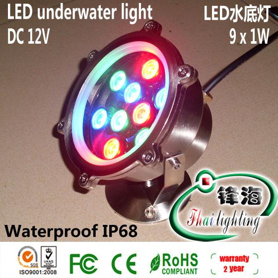 Free shipping wholesale 9W led underwater light, led pool light,high power led underwater light(China (Mainland))