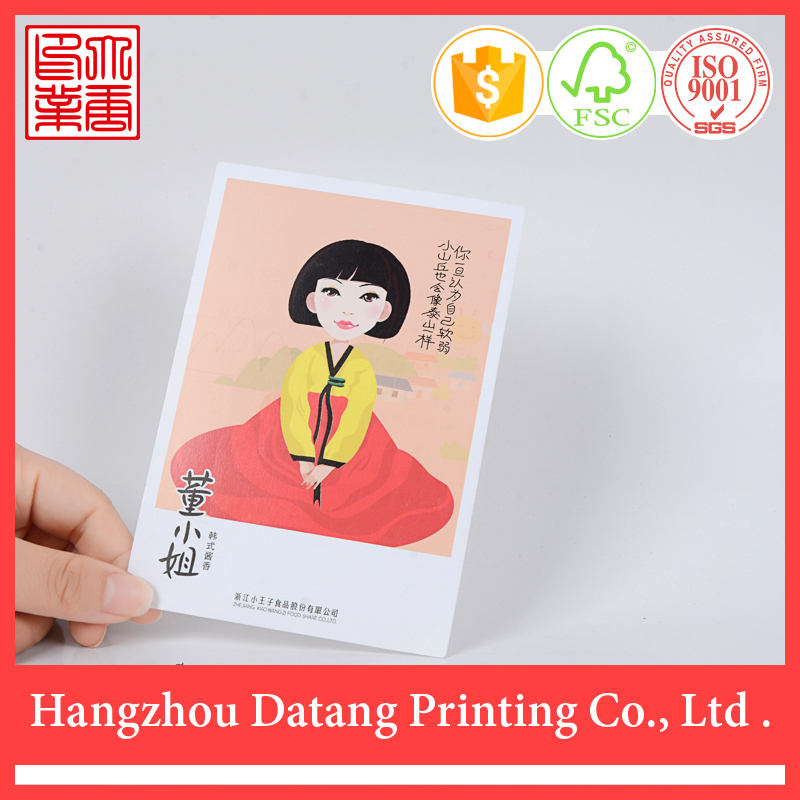 2015 high quality new design fashion wholesale printed information clear custom activity enter label paper tags(China (Mainland))
