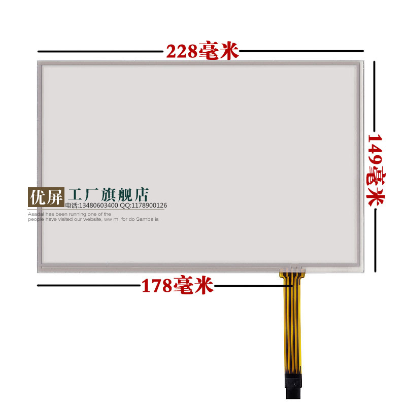 10 1 10 2 inch touch screen B101EVN07 0 N101ICG L21 IPS LCD resistive screen handwriting