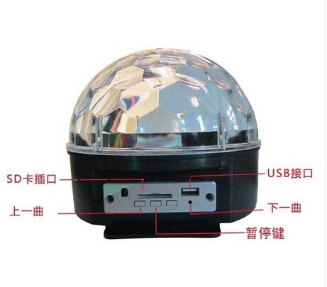 The new promotional magic crystal ball with MP3LED USB with remote control music voice-activated lights stage lights(China (Mainland))