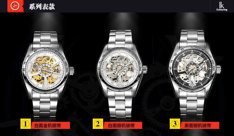 Ik watches for automatic mechanical male table double faced cutout men's watch casual fashion watch